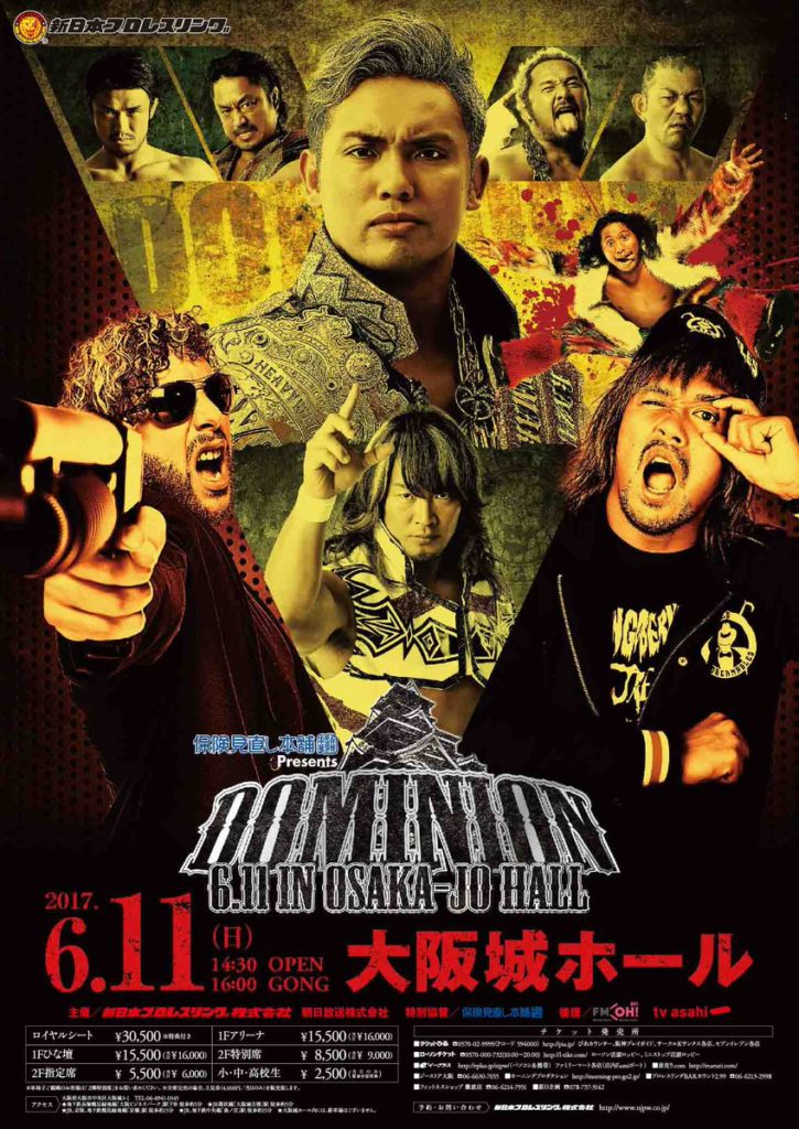 New Japan Pro Wrestling Dominion 2017