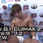 G1 Climax 27 Nights 9 -12 review