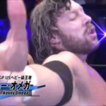 Juice Robinson vs. Kenny Omega