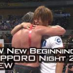 NJPW New Beginning In Sapporo Night 2 Review